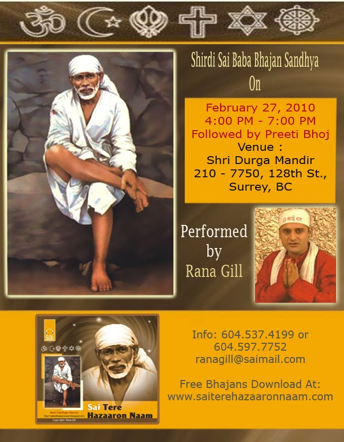 Invitation for Sai Bhajan on Feb 27th by Rana Gill