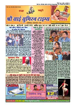 Feb09_SriSaiSumiranTimes_Hindi