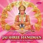 Audio Review - Jai Shree Hanuman