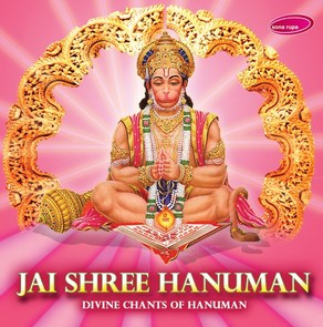 Jai Shree Hanuman Front Cover