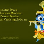 Happy Janmasthami !