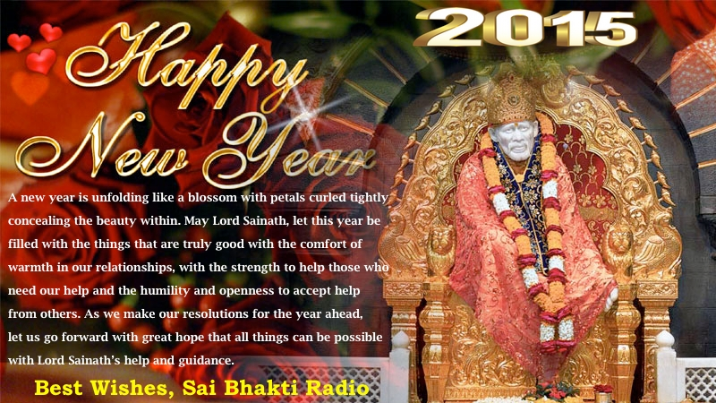 2015 New Year Wishes