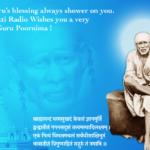 Happy Guru Poornima 2016