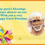 Happy Guru Poornima