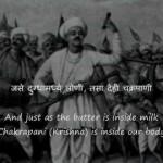 Deh Devache Mandir