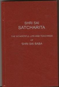 Sai Satcharitra Frontpage
