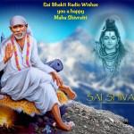 Happy Maha Shivratri 2015