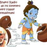 Happy Krishna Janmasthami !