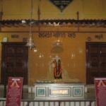 Sai Darbar Temple & About Shree Maami